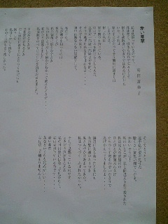 050903_21290001.JPG
