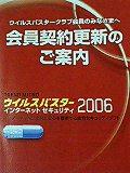 051025_20310001.jpg