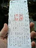 060103_092501.JPG