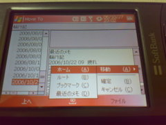 20061027057