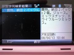 R0011856