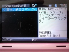 R0011856_2