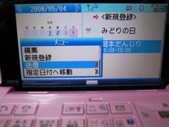 R0012196_2