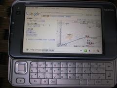 R0012350