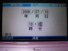 R0012377