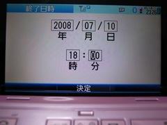 R0012380