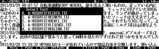 Lx1106