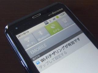 Rimg9146_org