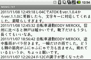 Shot_000005_2