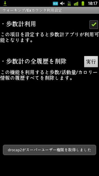 Cap201201091017