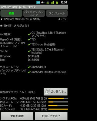 Shot_000002_2