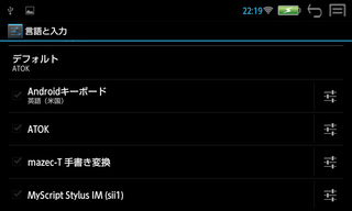 Screenshot_20130127221925