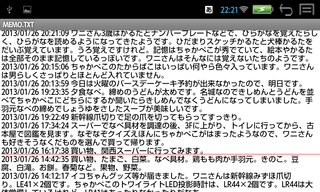 Screenshot_20130127222126