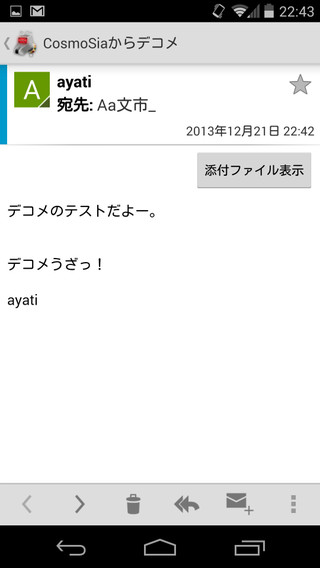 Screenshot_20131221k9mail1