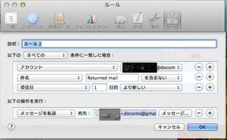 Macmail2