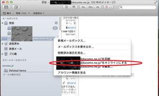 Macmail3_2