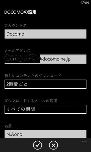 Wp_ss_20140107_0001