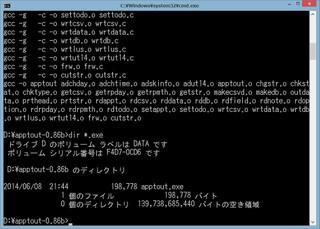 Apptout3202_2