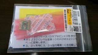 Raspilx11