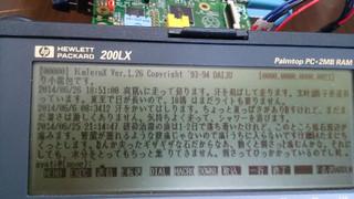 Raspilx23