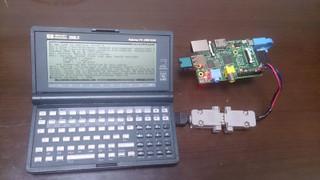 Raspilx48