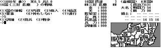 Uekiya01