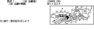 Uekiya02