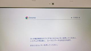 Chrome03