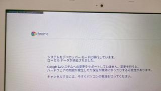 Chrome04