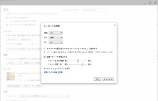 Chrome16