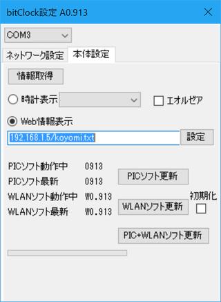 Screenshot20161005