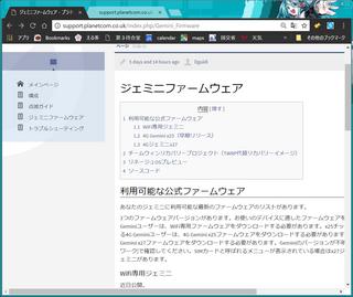 Firmware1