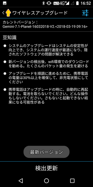 Screenshot_20180528165216