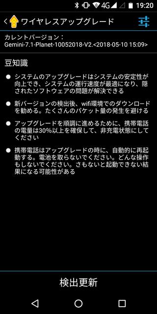 Screenshot_20180528192036