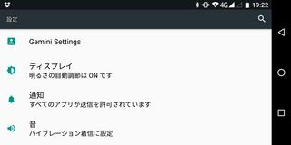 Screenshot_20180528192214