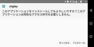 Screenshot_20180602074402