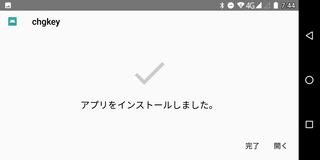 Screenshot_20180602074410