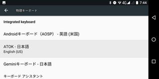 Screenshot_20180602074442