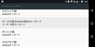 Screenshot_20180602074458