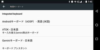 Screenshot_20180602074503
