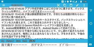 Screenshot_20180602074623