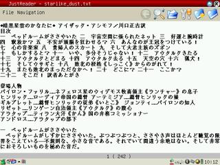 Sc_tue_may_23_101225_2006