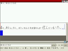 Sc_tue_may_23_101520_2006