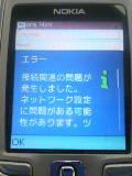 3G降雨減衰