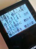 iPod nano到着