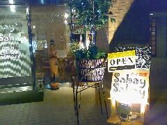 Sabay Sabay