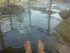 伊豆最古の温泉