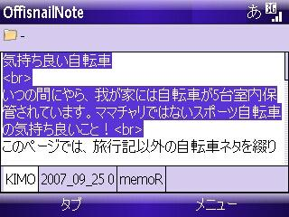 20070926151948