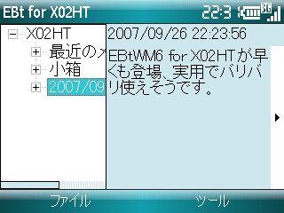 X02ht44