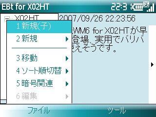 X02ht45